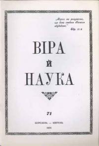 book-10620