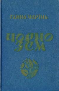 book-10621