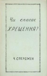 book-10623