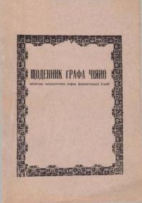 book-10626