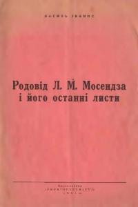 book-10627