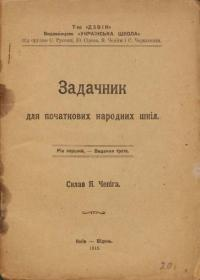 book-10628
