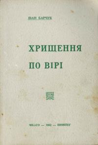 book-10629