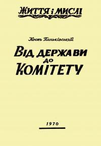 book-1063