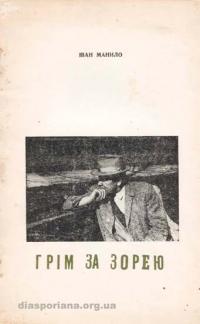 book-10634