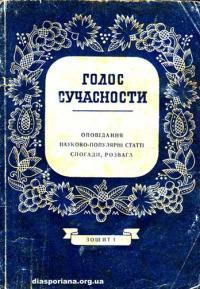 book-10635