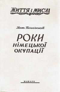 book-1064
