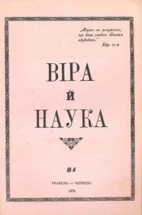 book-10647