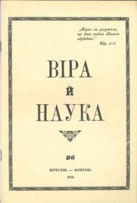book-10648
