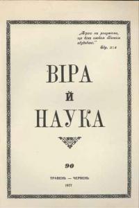book-10649