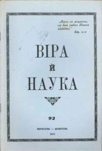 book-10650