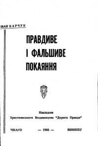 book-10651