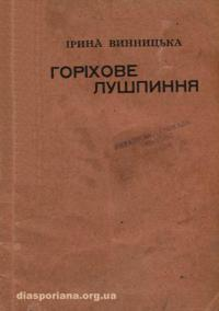book-10652
