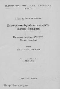 book-10653