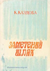 book-10655