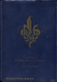 book-10656