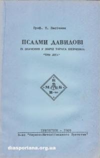 book-10657