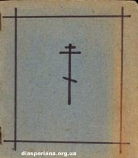 book-10658