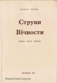 book-10662