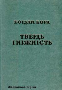 book-10666
