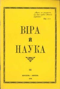 book-10670