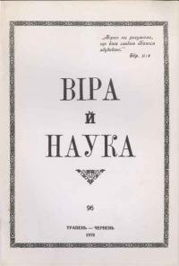 book-10671