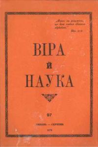 book-10672