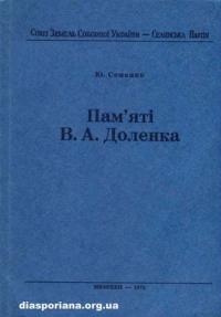 book-10673