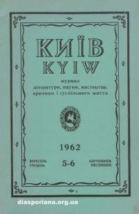 book-10674