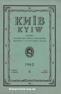 book-10675