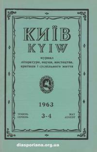 book-10676