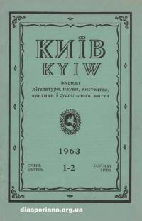book-10677
