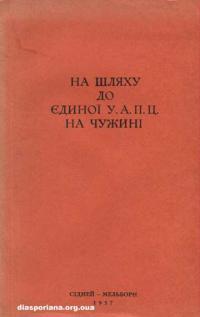 book-10678
