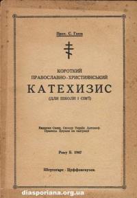 book-10679