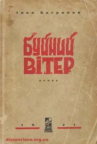 book-10684