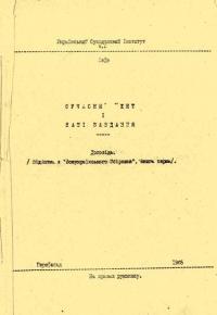 book-10685