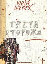 book-10691