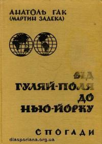 book-10692