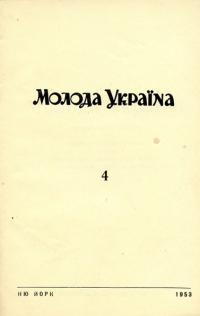 book-10702