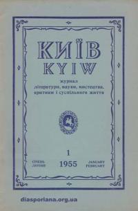 book-10703