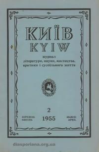 book-10705