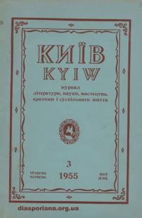 book-10706