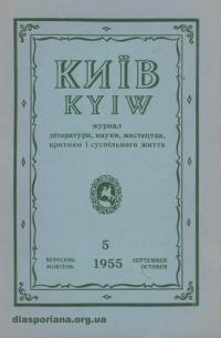 book-10708