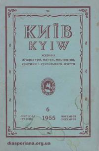 book-10709