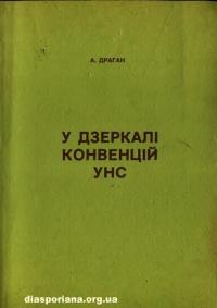 book-10710