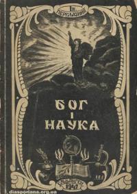 book-10712