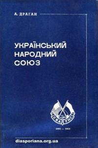 book-10714