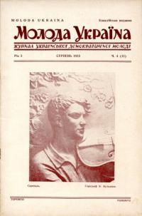 book-10723