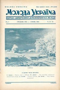 book-10725
