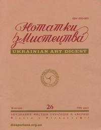book-10732